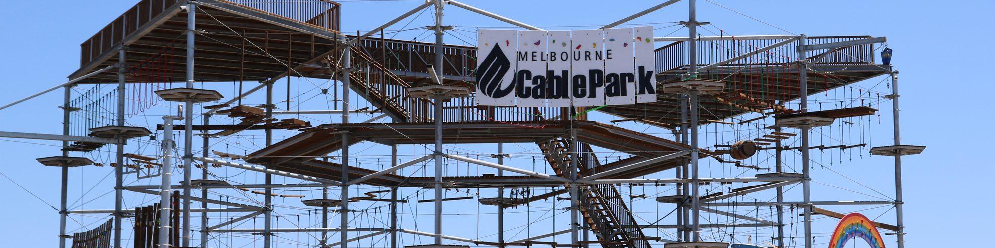 Seitenheader-cable park